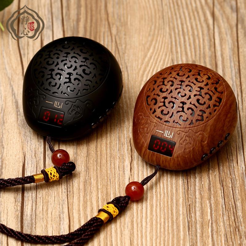 Устройства для медитации Артикул 570661242189