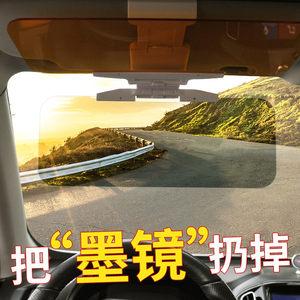 防炫目防远光灯神器遮挡眼镜汽车用挡光镜眩目遮光遮阳板夜视克星