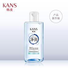 【韩束】橄榄卸妆水脸部温和清洁95ml