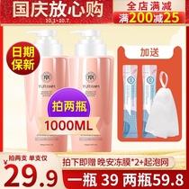瑜然美洗面奶大瓶氨基酸卸妆洗面奶500g女控油深层清洁毛孔洁面乳