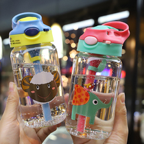 儿童玻璃水杯带吸管玻璃杯可爱便携水杯女韩国吸管杯大人清新水杯