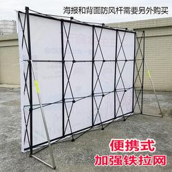 铁拉网展架折叠便携式签到背景架喷绘签名墙婚庆海报架KT板广告架