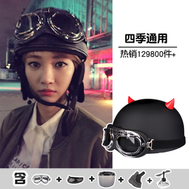 哈雷头盔女冬季保暖电瓶车安全头帽男电动摩托车可爱机车四季通用