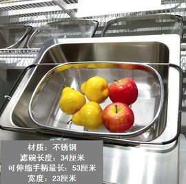 宜家艾迪利斯厨房沥水篮 不锈钢伸缩滤水篮 水槽洗菜淘米架