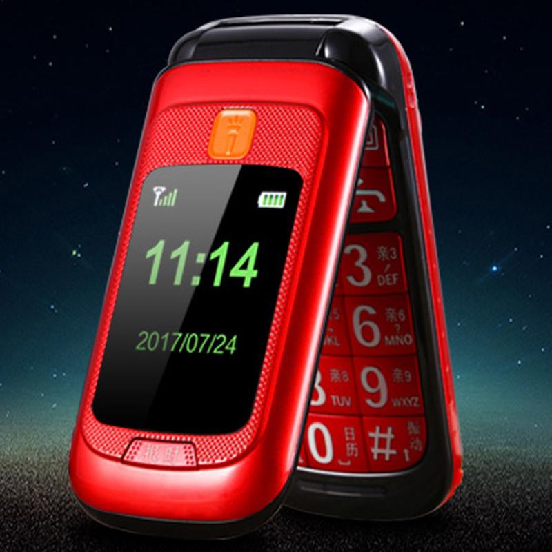 纽曼 L660电信翻盖老人手机大字体移动老年机超长待机老人机正品