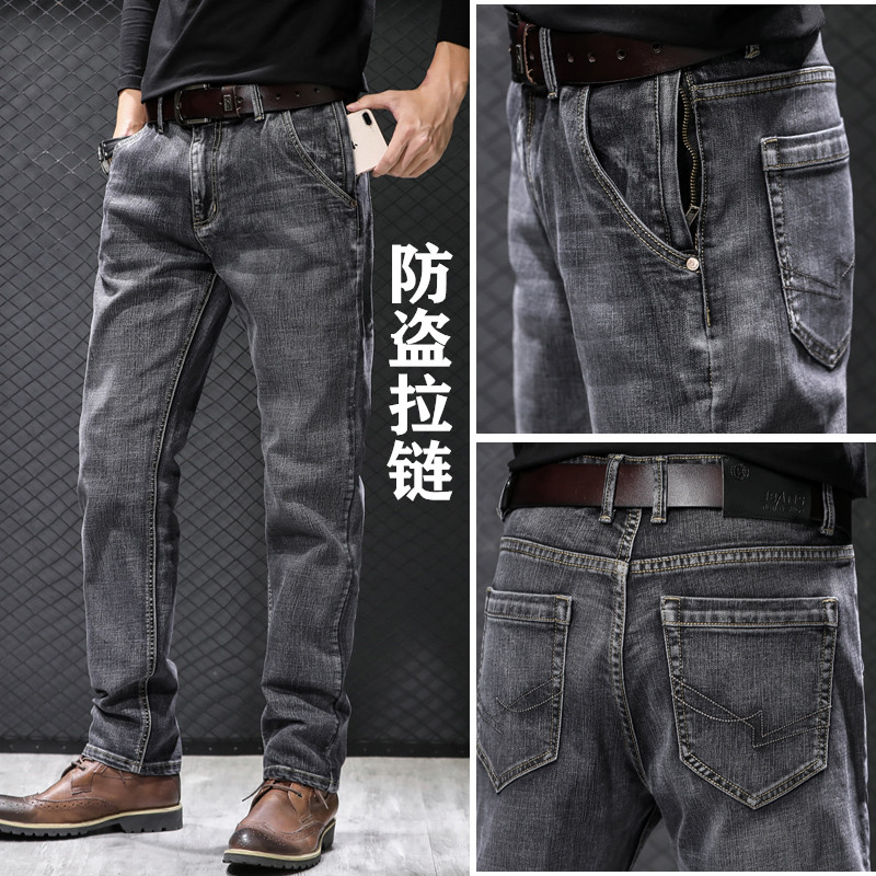 Smoke gray plus fat plus size mens jeans loose fat anti-theft zipper spring and summer thin foreign trade tail clearance