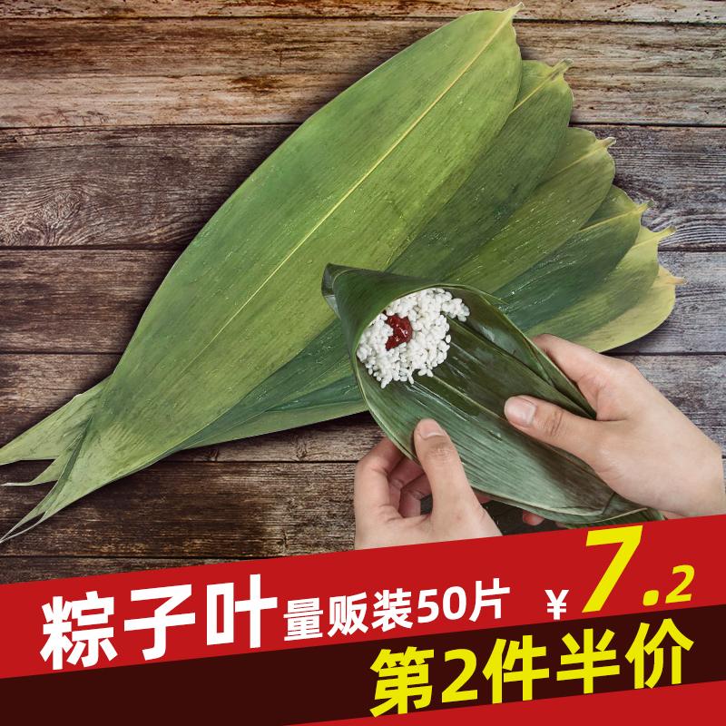 包粽子的材料端午粽子叶专用手工粽子种叶干粽子叶批发大粽子叶