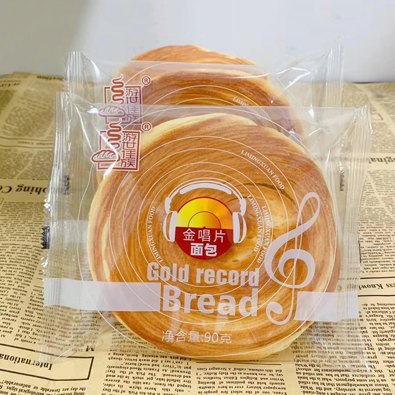 游世佳族唱片面包营养早餐蛋糕点心代餐面包蛋糕零食整箱包邮