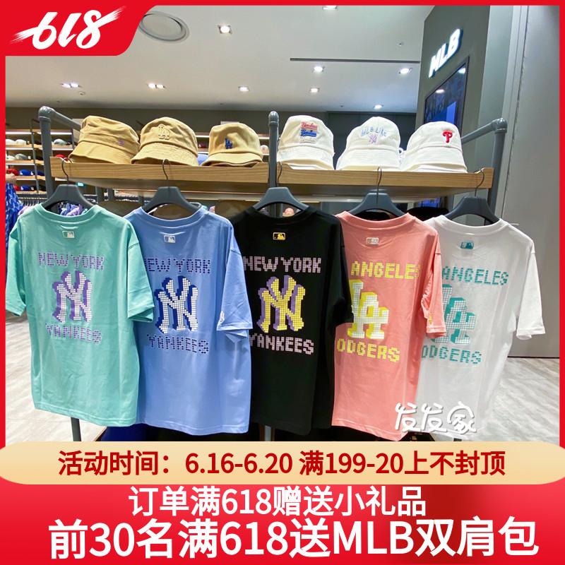 韩国MLB正品NY马赛克像素风PLAY系列短袖T恤男女半袖涂鸦TSN51