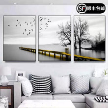 Living room decoration painting sofa background wall painting Nordic mural modern simple atmosphere hanging painting triple painting light luxury wall