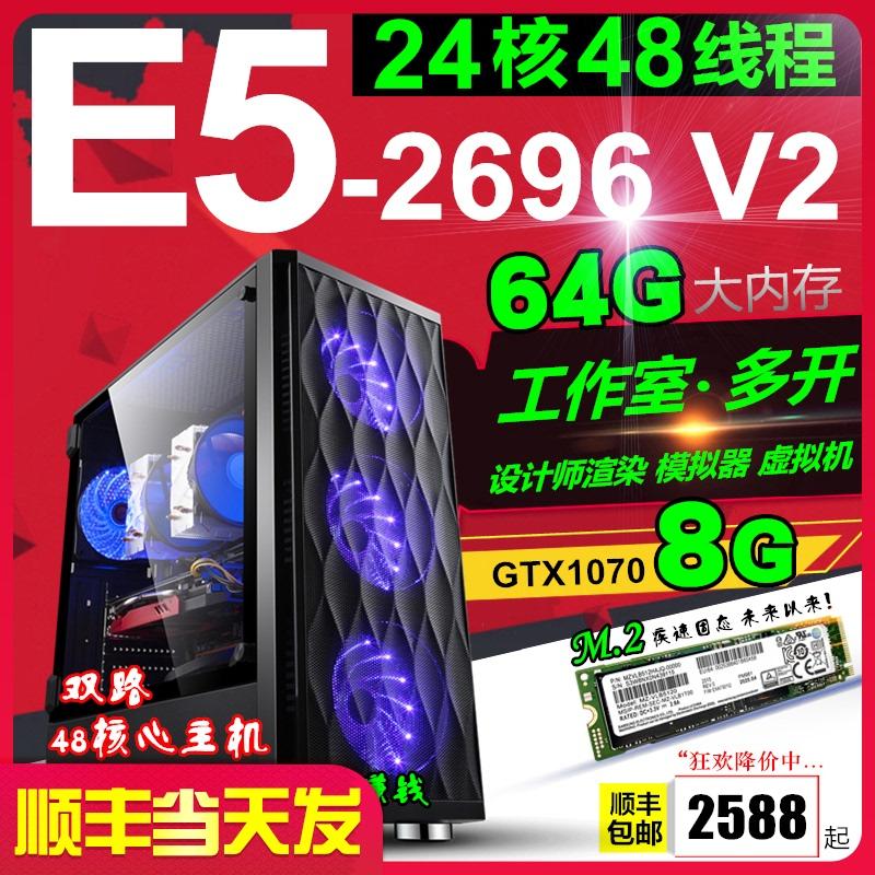 Компьютеры / Вычислительная электроника Артикул 585971339972