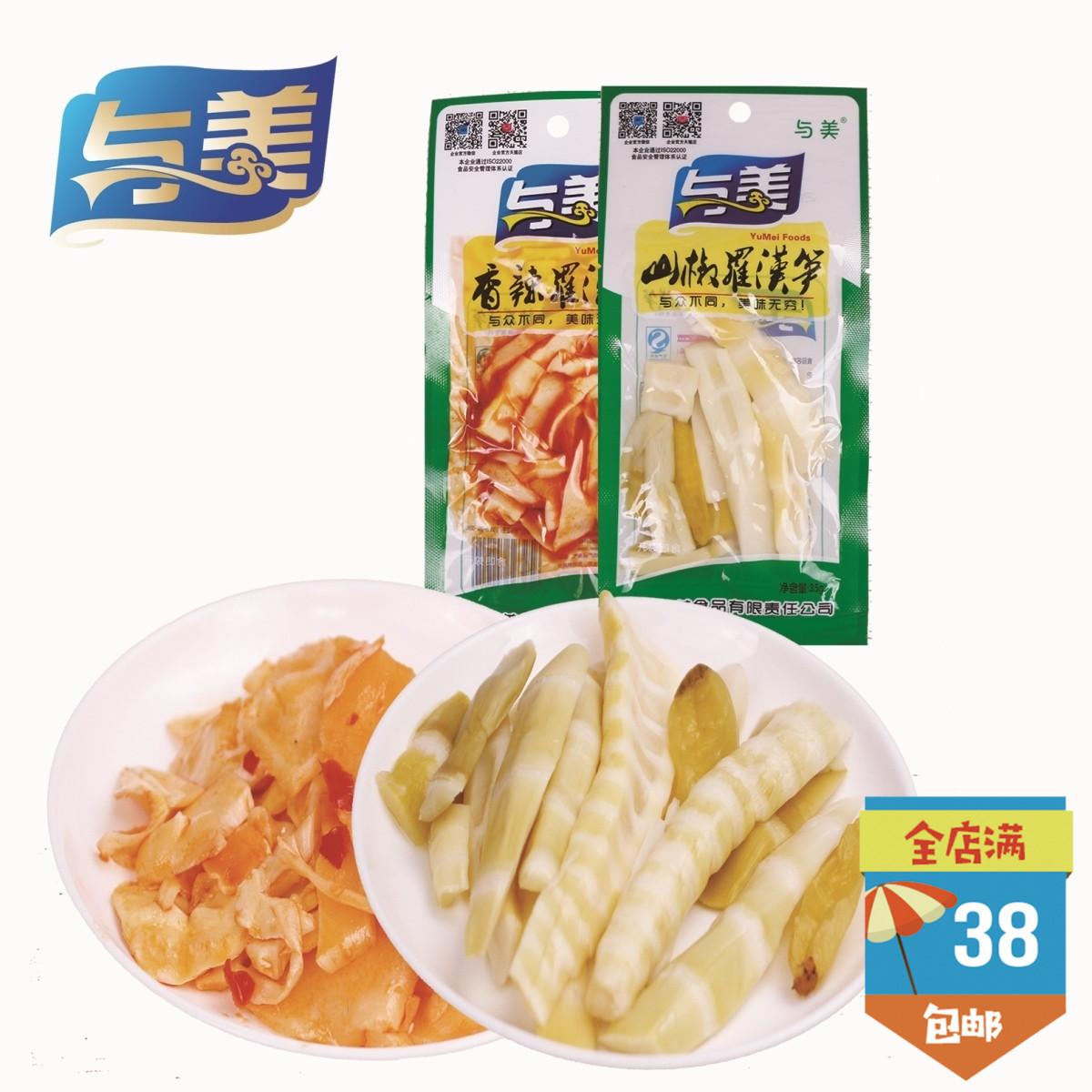 与美厂家直销 四川特产 香辣山椒罗汉笋片35g每小袋