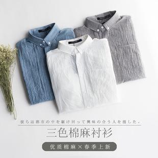 男长袖 春季 修身 亚麻衬衫 薄款 新款 潮流帅气免烫休闲棉麻白衬衣 韩版