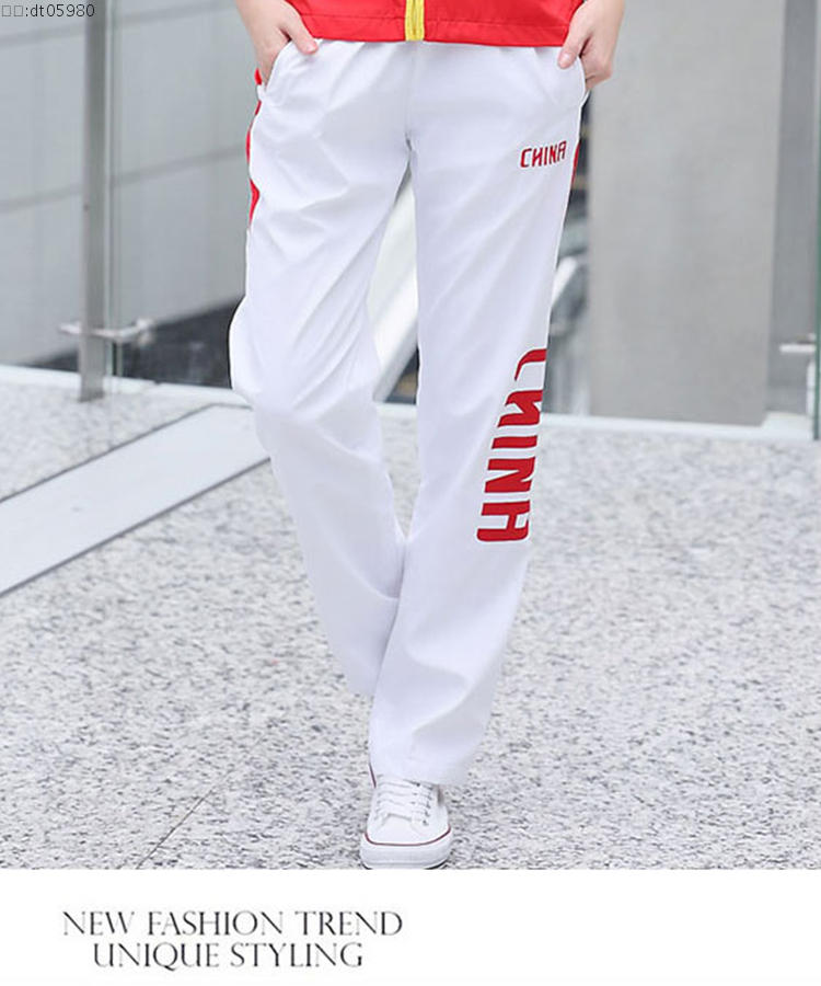 Spring and autumn mens and womens Taekwondo martial arts sports pants leisure track and field training pants coach Pants Large White loose pants