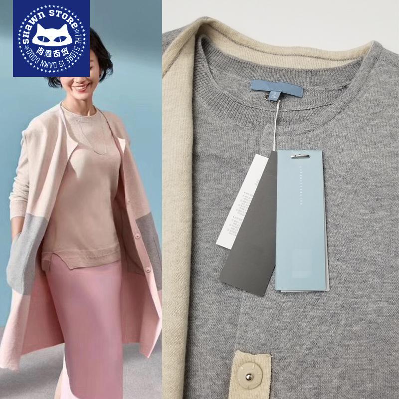 17秋冬新款羊毛套装女针织毛衫+长款外搭马甲裙子AB版两件套女装
