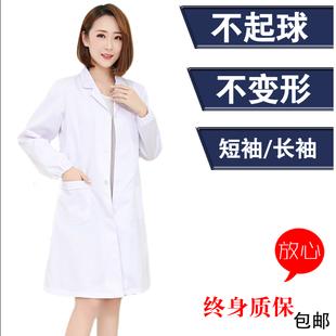 白大褂短袖男女夏冬裝長袖學生化學實驗醫生藥房薄款護士服隔離衣