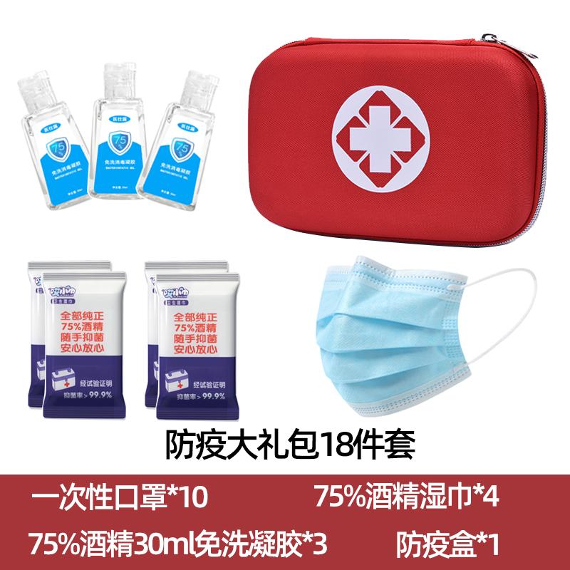 。防疫は学生の健康を保証して、幼稚園の保護カバンを身につけて消毒を持っています。