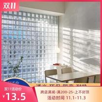 玻璃砖透明方形玻璃隔墙气泡砖水纹实心卧室卫生间家背景墙水晶砖