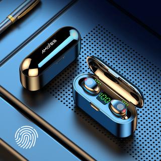 夏新无线蓝牙耳机5.0单双耳一对迷你隐形小型入耳式运动跑步超长待机男女适用苹果X华为vivo小米oppo安卓通用