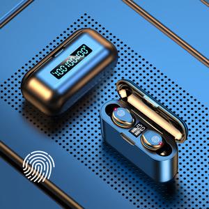 夏新真无线蓝牙耳机5.2双耳迷你隐形小型入耳式运动跑步游戏超长待机续航适用苹果X华为vivo小米oppo安卓通用