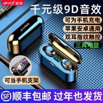 心漫步者无线蓝牙耳机小型双耳女生款可爱入耳式运动超长待机安卓通用华为苹果有心宋轶同款