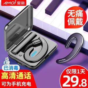 夏新S9不入耳蓝牙耳机单耳隐形开车无线挂耳式耳麦运动骨传导概念超长待机续航适用苹果vivo华为oppo安卓通用