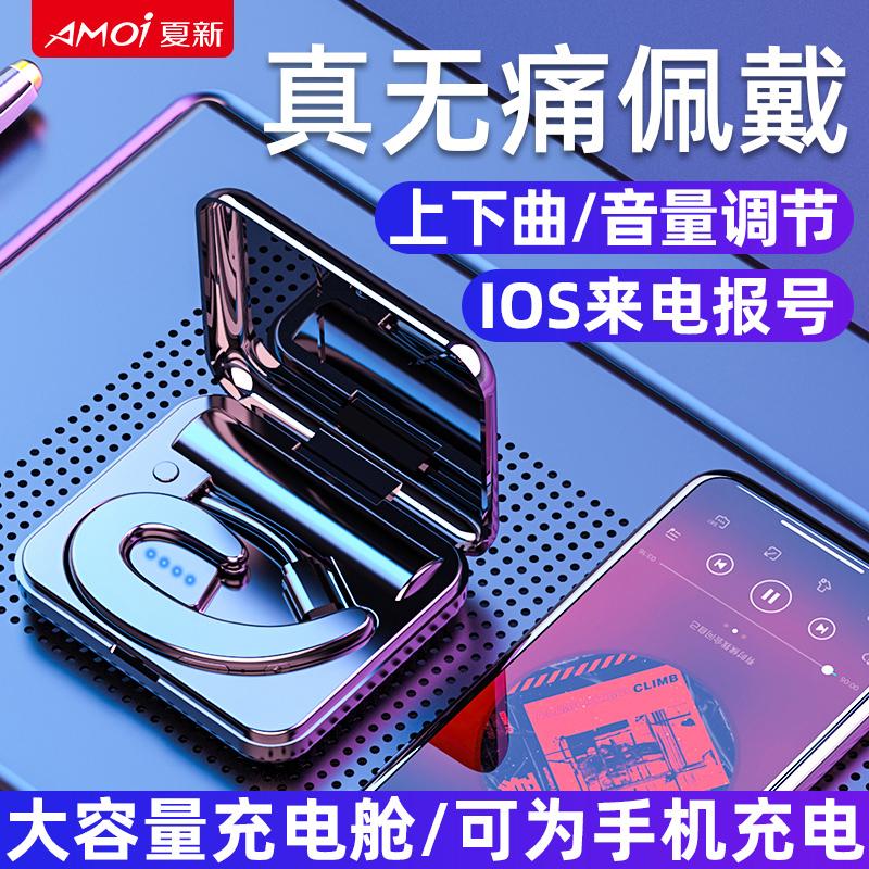 夏新s9升级不小米vivo华为oppo苹果