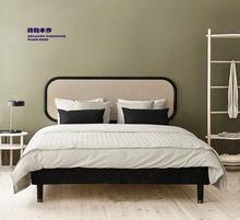 北欧复古橡木藤编床日式现代黑胡桃木轻奢藤艺1.8 双人床环保家具