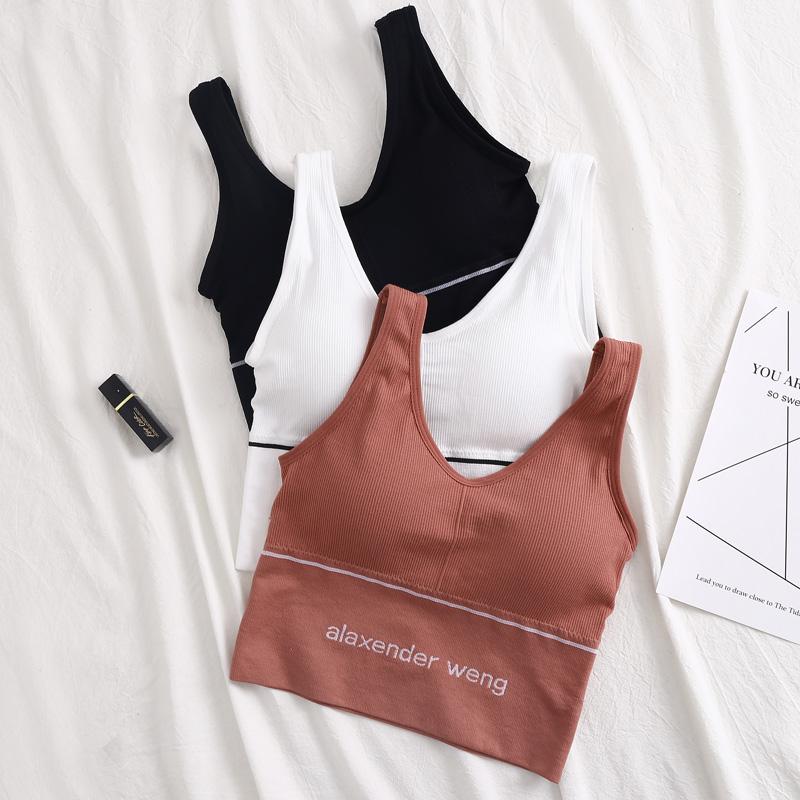 大王2020夏新款黑色字母运动套装时尚网红健身泫雅风吊带背心女