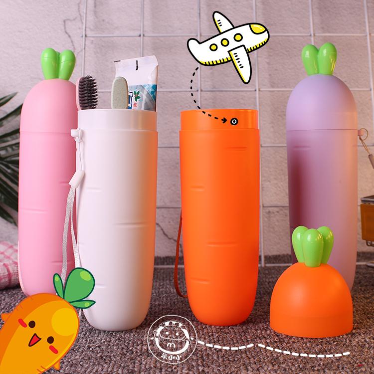 创意萝卜塑料儿童情侣旅行漱口杯