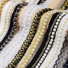 Handmade DIY white nailed pearl lace accessories pearl collar cloth garment accessories dress hemline decoration