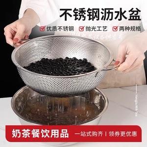 不锈钢漏篮家用双耳洗菜盆淘米篮居家果蔬沥水筐圆形水果篮漏盆