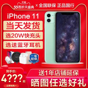 无线充/好礼 apple /苹果全网通