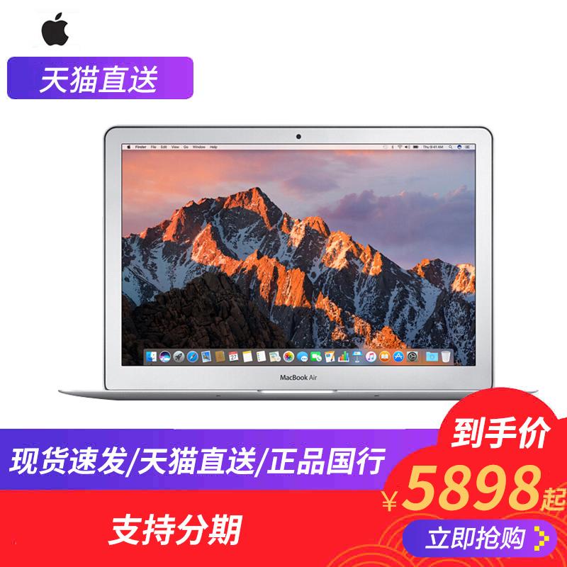 正品��行 Apple/�O果 MacBook Air MQD32CH/A 13.3英寸�P�本��X 金�佥p薄商�辙k公便�y英特��I5�理器固�B