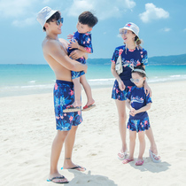 Parent-child small thoracic body skirt hot spring bathing dress girl cute swimsuit men handsome comfortable beach pants