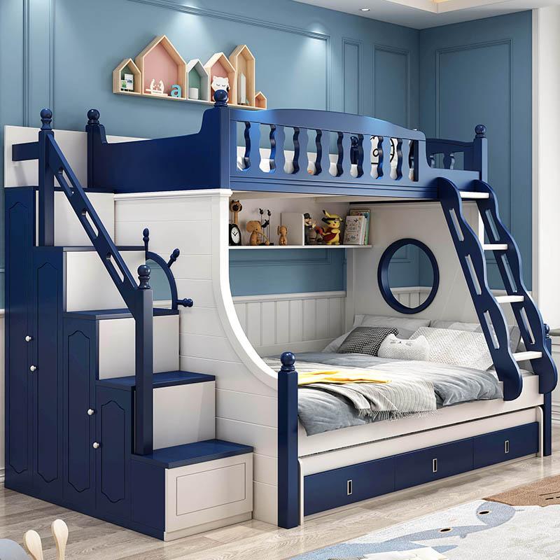 上下二段ベッドの子供用ベッド1.5 m多機能地中海高低ベッドの男の子の二段組の子母ベッド