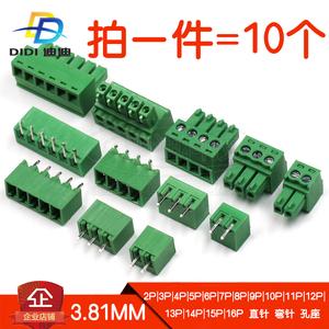 3.81接线端子2EDG插拔式pcb凤凰端子电路板插头3.81mm弯直针绿色