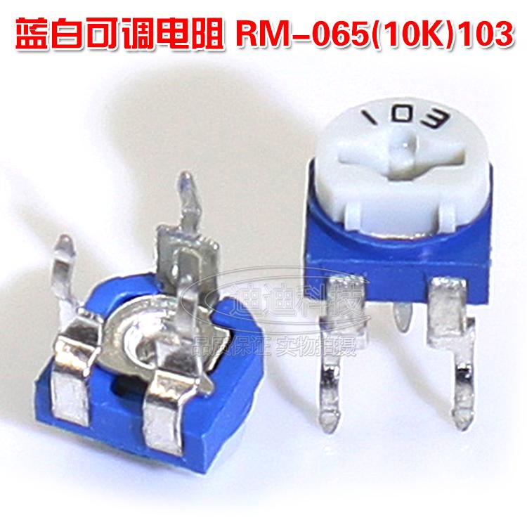 RM065-103 горизонтальный 10K синий регулируемый сопротивление WH06-2 103 10K европа синий белый электричество локатор