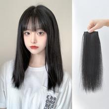 垫发片假发片增发量蓬松两侧增厚垫发根额头贴片隐形仿真垫高头顶