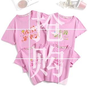 2020新款韩版亲子装套装一家三口四口短袖t恤母子母女全家庭夏装