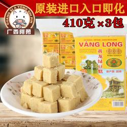 越南原装进口黄龙绿豆糕410g*3包入口即化的零食饼干甜而不腻