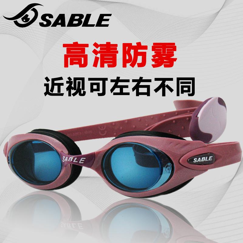 153.00元包邮黑貂进口近视泳镜带有度数的左右不同防水防雾游泳眼镜女个性装备