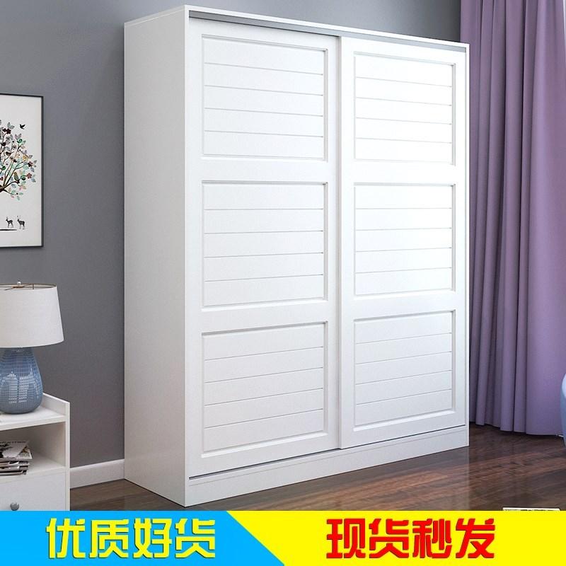 新款一米二大衣柜子80cm1米宽衣柜176.67元包邮