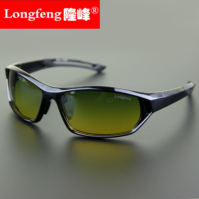 Daily special price day and night Sunglasses cycling Glasses Sports windproof glasses Polarized Sunglasses