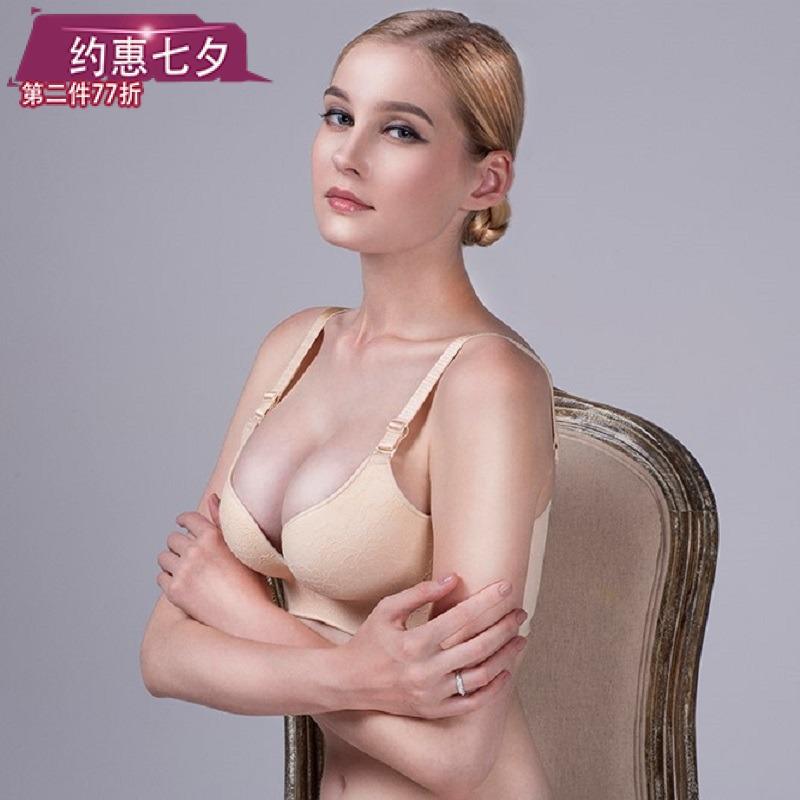 收副乳内衣侧收透气超聚拢上托性感美背调整型蕾丝塑形文胸无钢圈