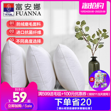 Fuanna pillow Hotel pillow adult pillow neck pillow authentic cotton household single whole head pillow core one pair clap 2