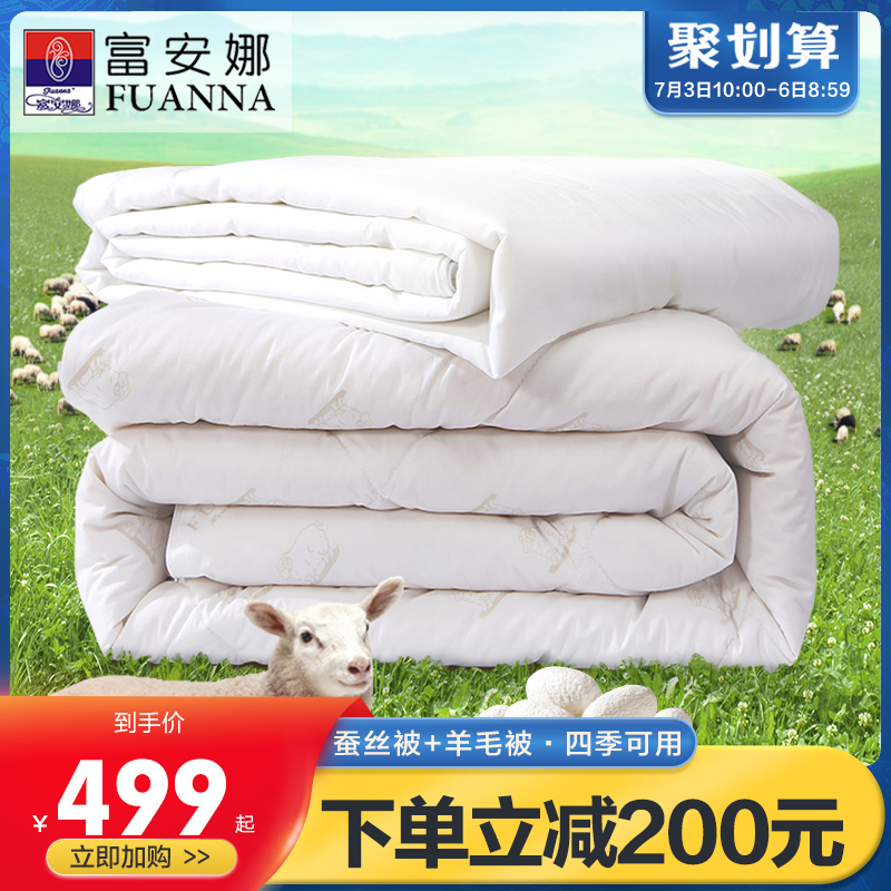 Одеяла из шерсти Артикул 40505128265