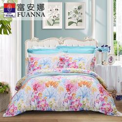 富安娜天丝四件套床单被套被罩夏季床上用品夏天网红4件套田园风