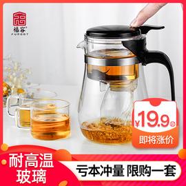 飘逸茶壶办公家用玻璃冲茶器单人茶水分离茶具飘逸杯泡茶杯神器