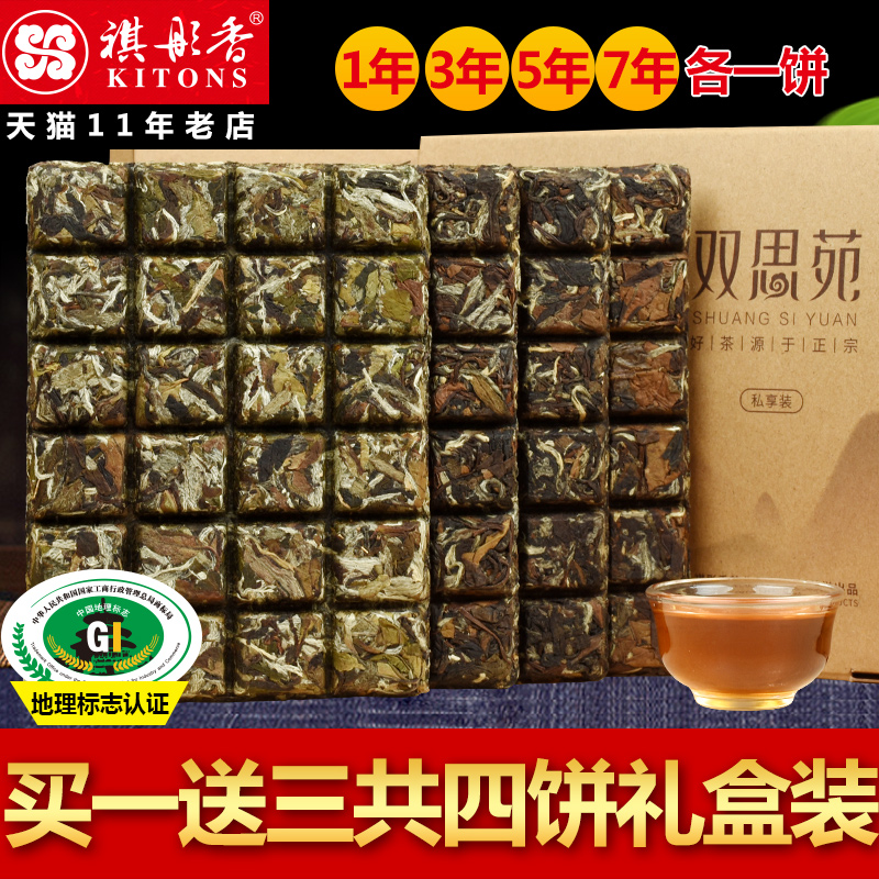 Чай Пай Му Тан Артикул 559360209319